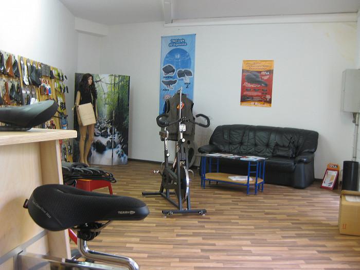 Https://bilder.ergo4bike.com/wielandstr5.jpg